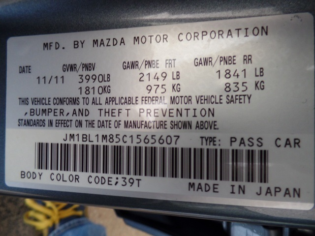 2012 Mazda Mazda3 i Grand Touring Hatchback